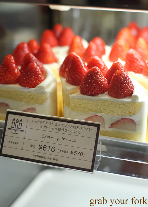 Strawberry shortcake from Henri Charpentier, Isetan at Kyoto station