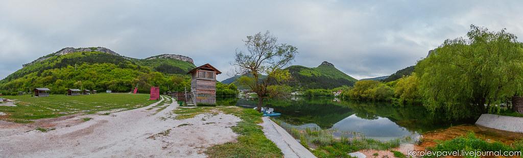 Crimea-1155-1