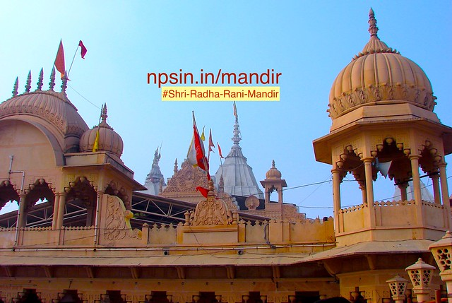 श्री राधा रानी मंदिर (Shri Radha Rani Mandir) is the first temple of Shrimati Radha Rani `the godess of Love` on the top of Bhanugarh hills. Barsana is her birth place, people call her Ladliji and Shriji therefore also known as Shriji Temple or Laadli Sarkar Mahal.