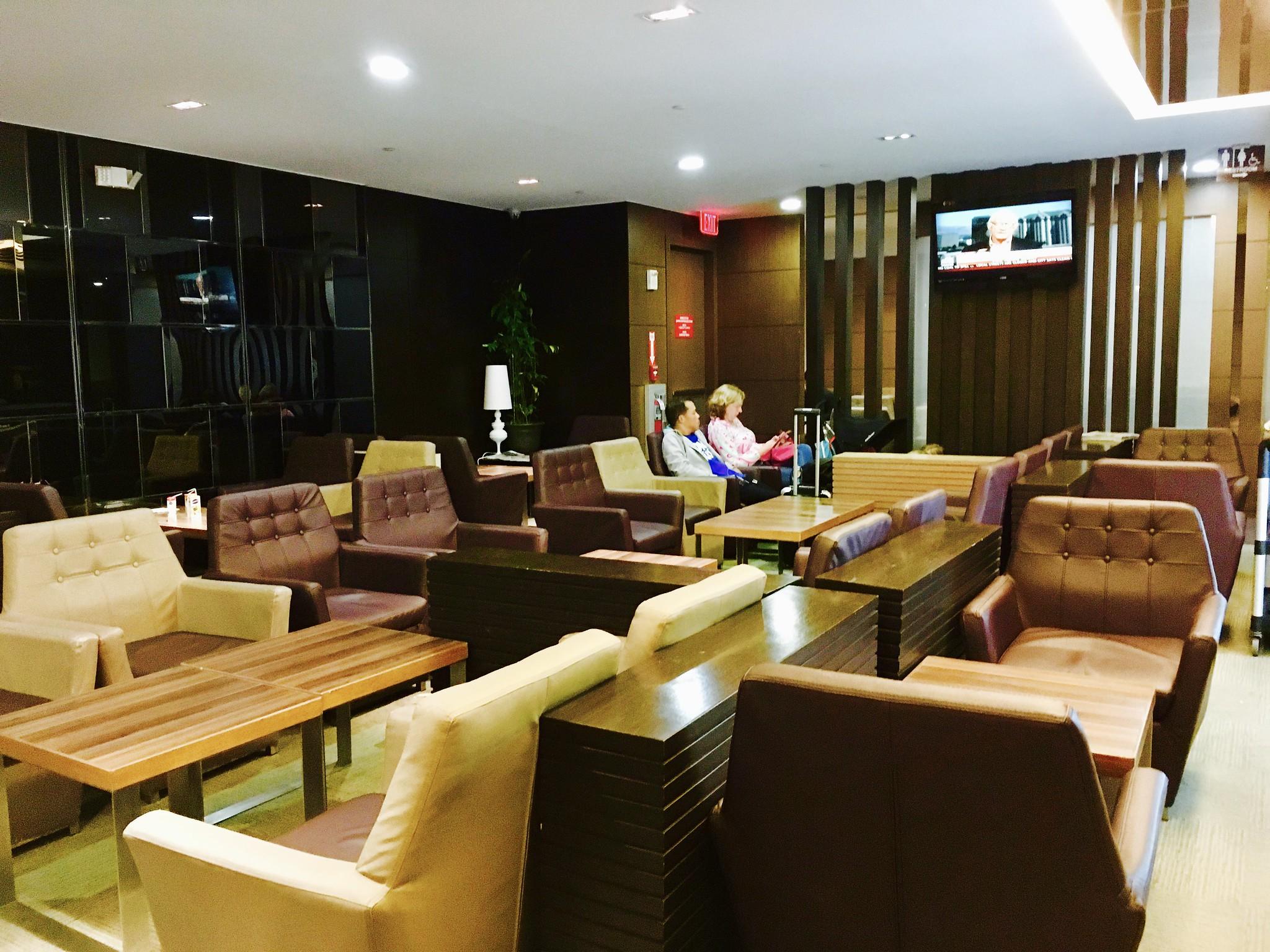 Guam Airport Sagan Bisita Lounge