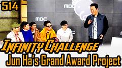 Infinity Challenge Ep.514