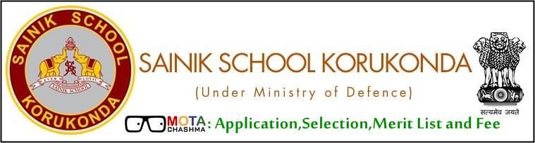 Sainik School Korukonda Result