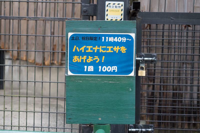 hamura_tamashima-29