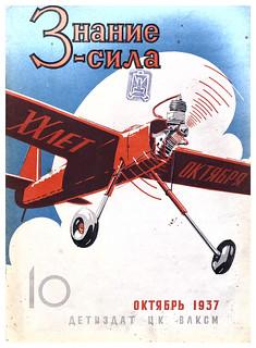 Znanie_sila_1937_10-0