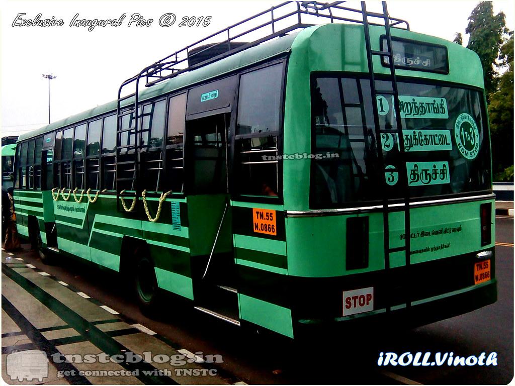 TN-55N-0866 Aranthangi Trichy