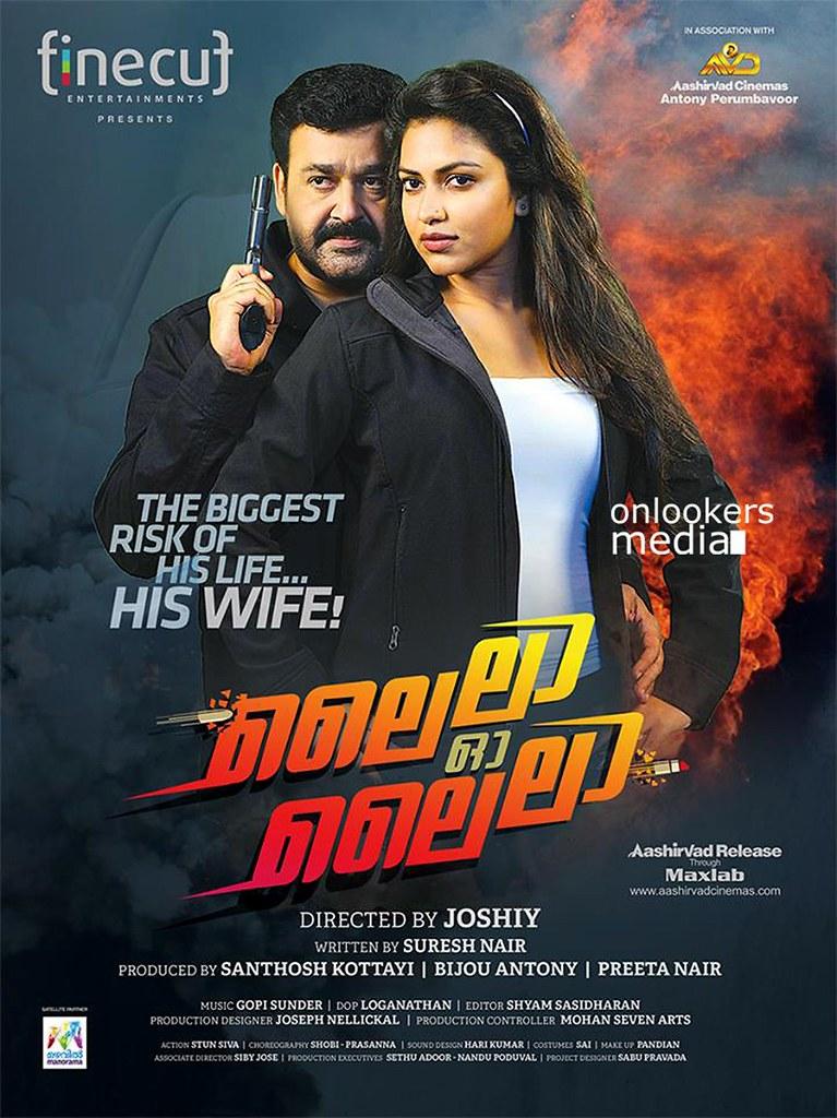 joseph malayalam movie torrent