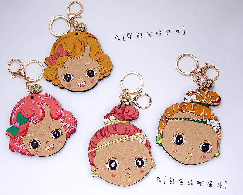 随身镜— 韩国设计大头娃娃少女彩色手绘随身化妆镜 类原木 质感超棒