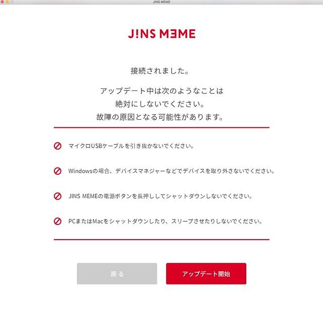 JINS_MEME 3