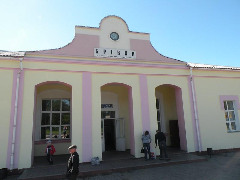 2010 - 5 червня -Аццкій Бальзака