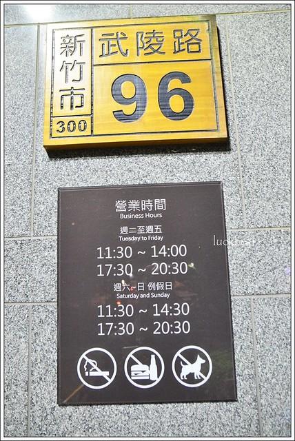 段純貞牛肉麵新竹美食DSC_0591