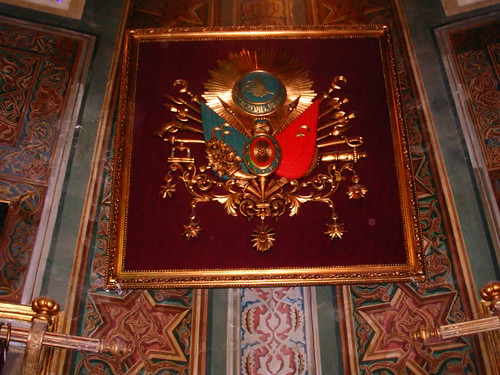 Ottoman Empire's Symbol | zübeyir ayvalık | Flickr S Logo 3d Wallpaper