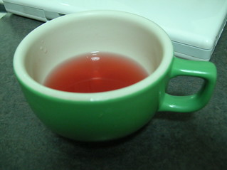 Watermelon Teacup Herbal Wu Wei Tea In Green Mug From