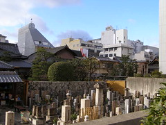 Kyoto Downtown Cemetery | by JapanVisitor