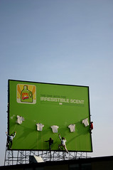 an irresistible billboard | by Lexcelsior 