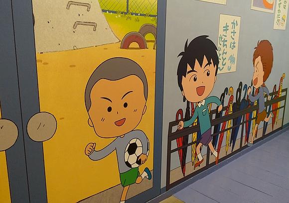 小丸子展日本旅行28
