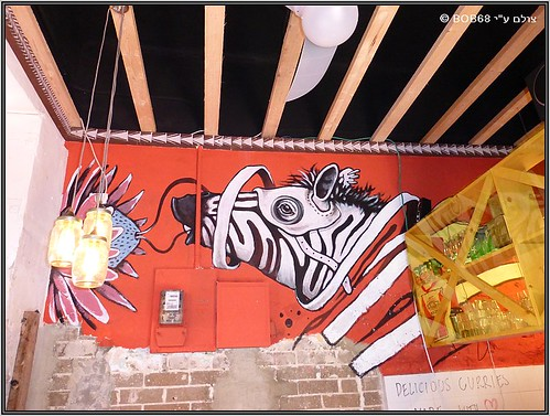 ב-באני צ'או , אוכל רחוב דרום אפריקאי