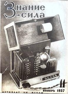Znanie_sila_1937_11-0