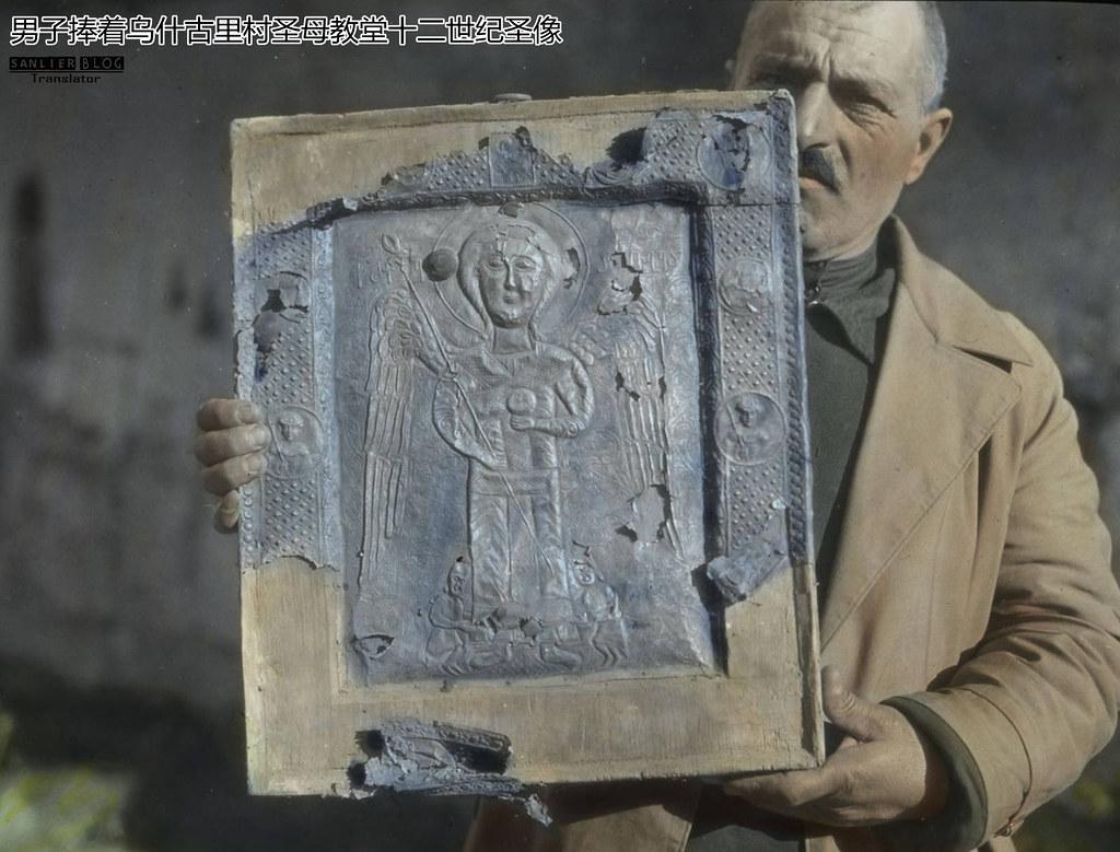 1929年斯瓦涅季17