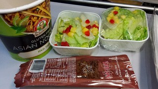 Plane food (HNL to LAX)