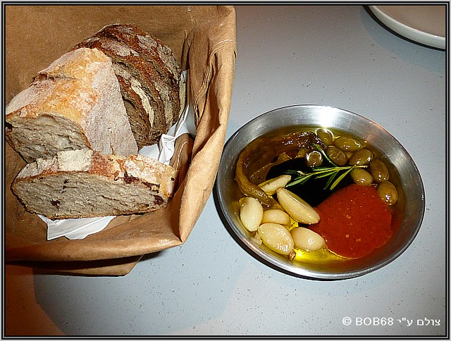 מנת לחם ב- קוואטרו