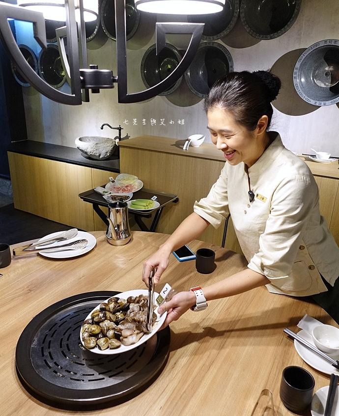 35 蒸龍宴 活體水產 蒸食 台北美食 新竹美食 台中美食