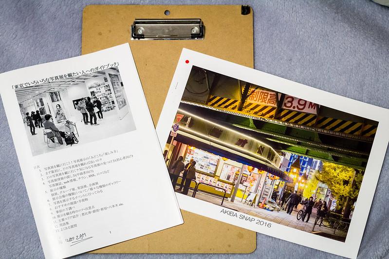 冬コミの新刊、フルカラー写真集『AKIBA SNAP 2016』と『東京でいろいろな写真展を観たい人へのガイドブック』です。12月30日、金曜日(2日目)東i-24a 新設された東7棟でお待ちしています