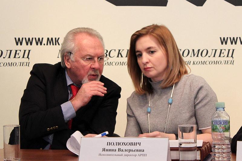 П.Н. Гусев (Московский комсомолец), Я.В. Полюхович (АРПП)