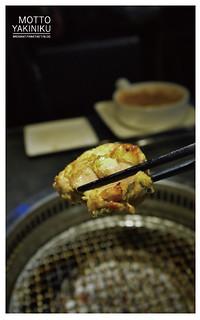 牧島燒肉-53