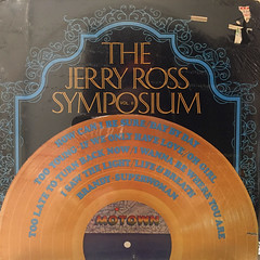 JERRY ROSS:THE JERRY ROSS SYMPOSIUM VOL. II(JACKET A)