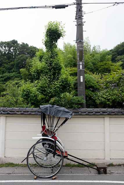 鎌倉 Kamakura