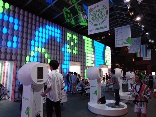 祭 with Android 大屋根プラザ 09