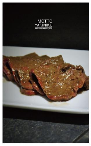 牧島燒肉-31