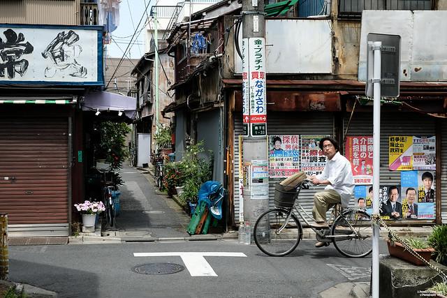 Tokyo_Monogatari_EP10_4