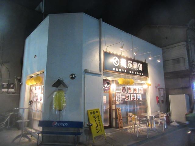麺屋黒田(練馬)