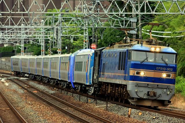 EF510 + ヨ8000 + DC261-1000
