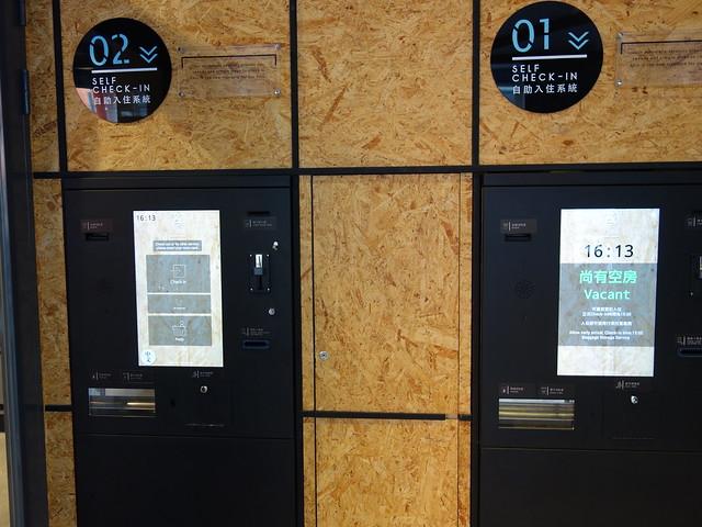 兩台自助入住系統@台中鵲絲旅店