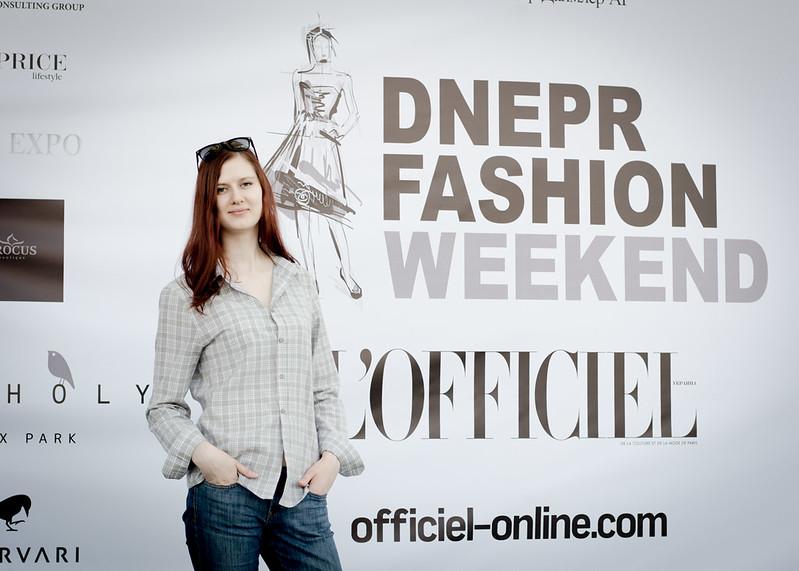 Dnepr Fashion Weekend, БЦ Куб, Днепропетровск, Украина