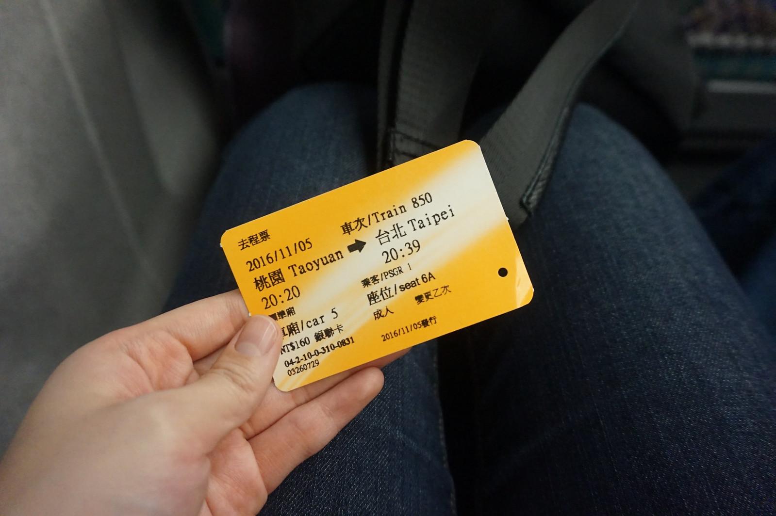 TSRT Ticket