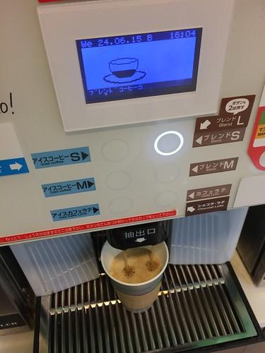 ファミマのブレンドコーヒーLが難しい