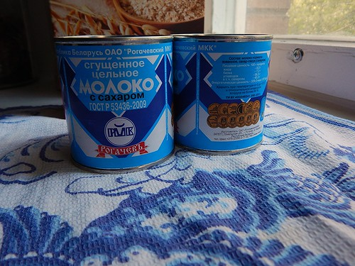 две банки сгущенки | horoshogromko.ru