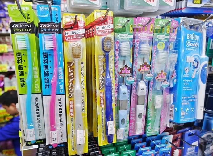 6 京都美食購物 超便宜藥粧店 新京極藥品、Karafuneya からふね屋珈琲