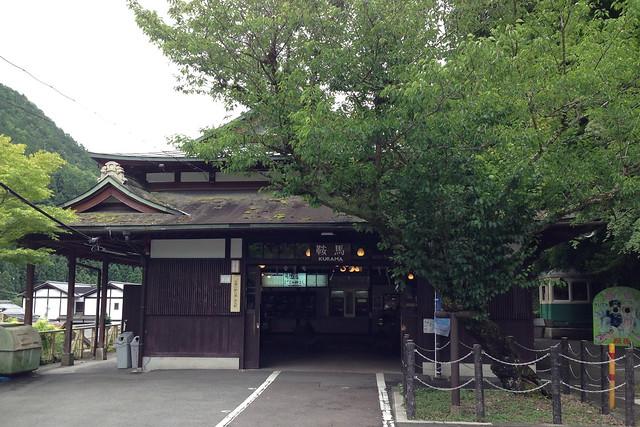 2015/06 叡山電車 鞍馬駅 #01
