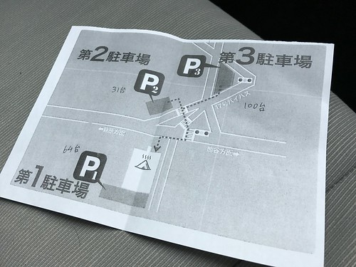 車でもいく人は駐車場に注意しましょう。