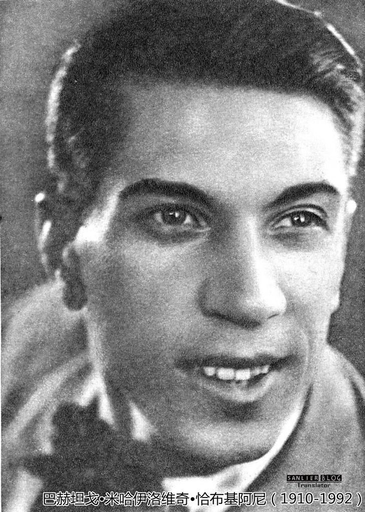 苏联戏剧演员36