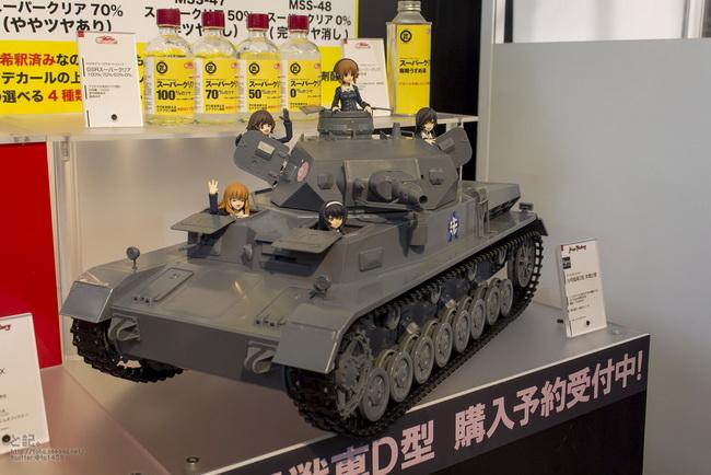 AKIBA model Fair2015_20