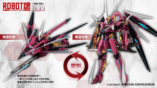 ROBOT Damashii <Side RSK> Enryugo