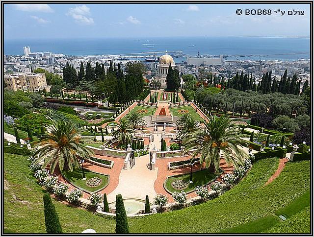 מבט אל חיפה מהדנים הבהאים
