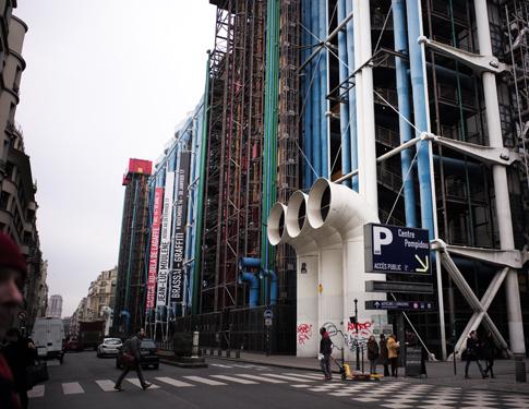 17a03 Centro Pompidou y muy varios_0051 variante Uti 485
