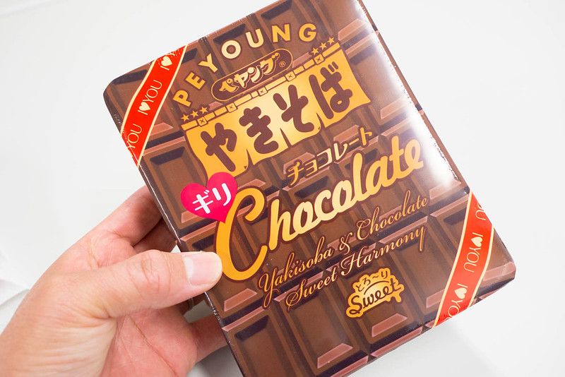 peyoung_chocolate-1