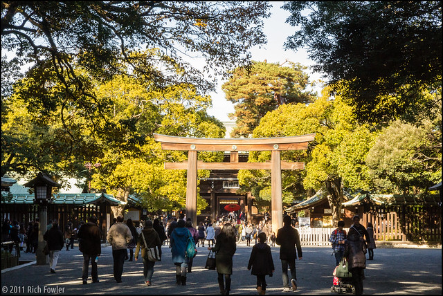 Meiji Jinguu Shrine, Entrance to Naien